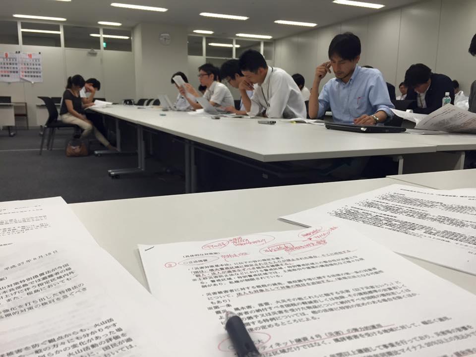 20150818活火山対策PT記者会見
