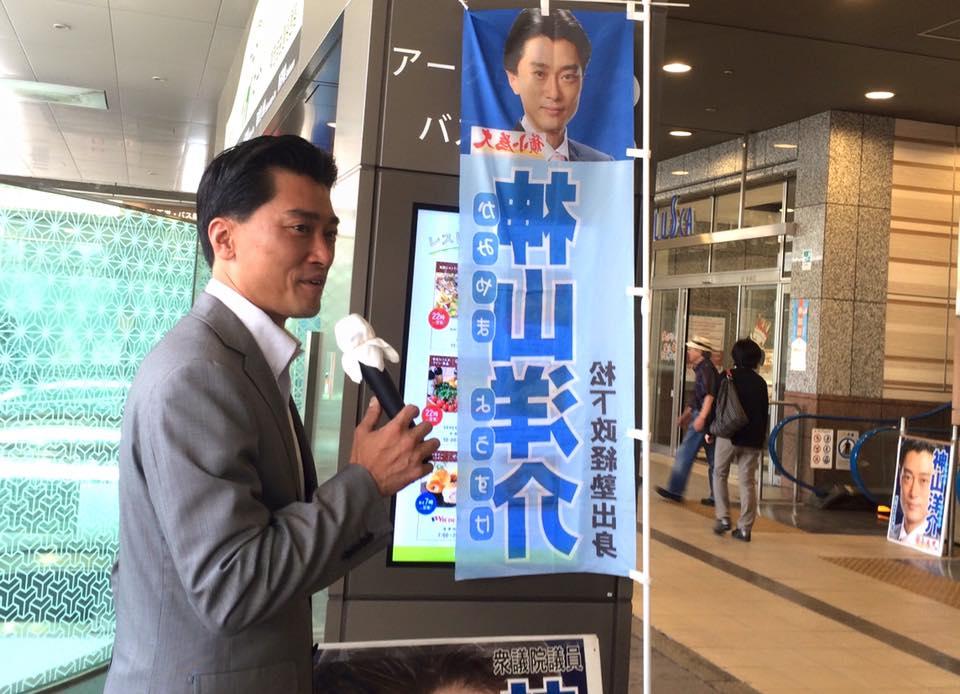 20150922小田原東003