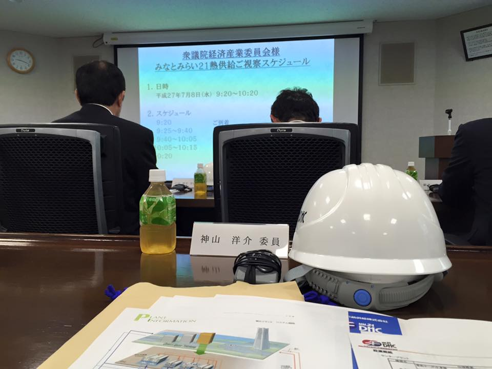 20150708経済産業委員会視察