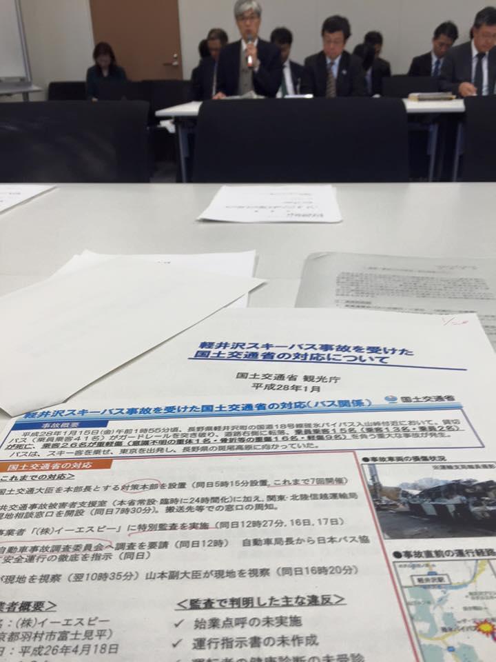 20160120-2国土交通部門会議004