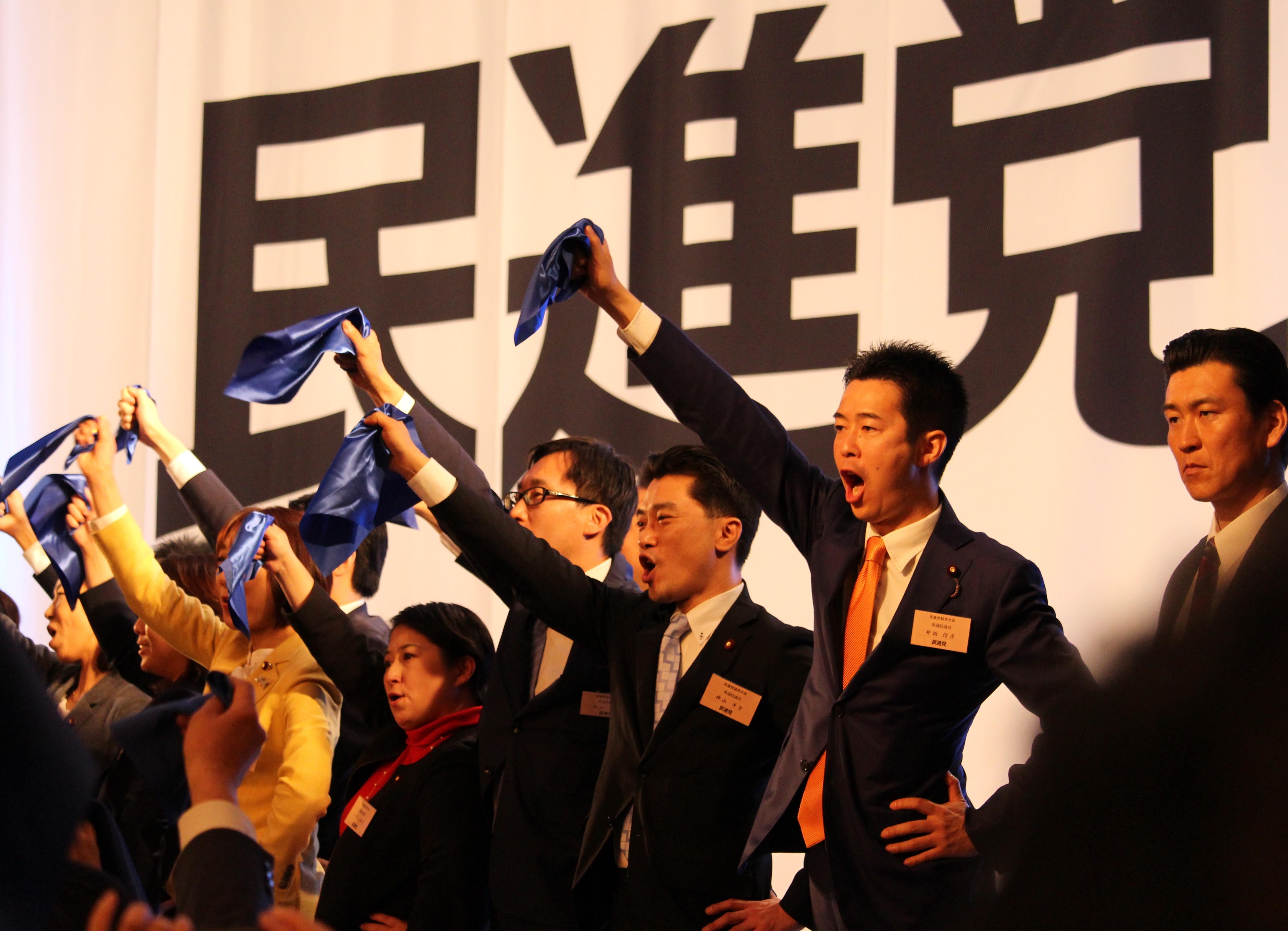 20160327-21民進党結党大会001