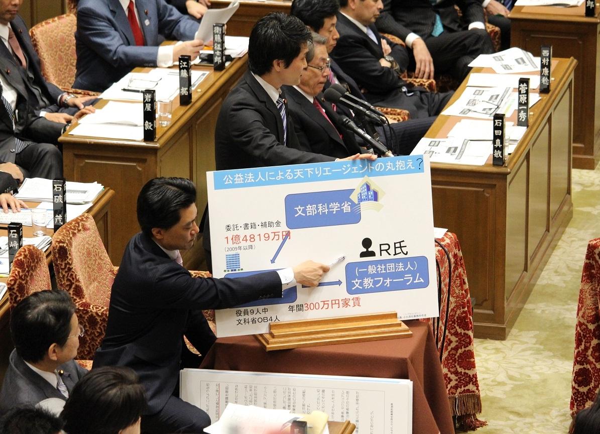 20170127-1予算委員会0022